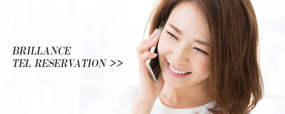 仙台市宮城野区の美容室BOND 電話予約バナー